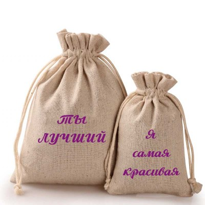Significant mood freshener - bag with a laugh