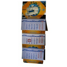 Musical Wall Trio Calendar
