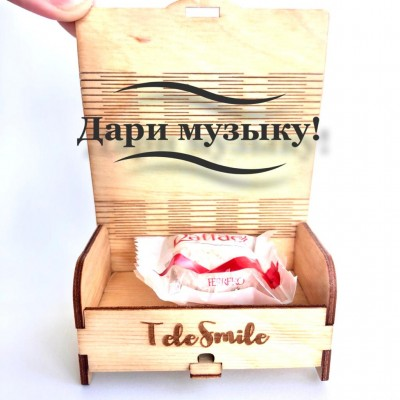 Buy a box CHEST - to express your feelings and a romantic gift - candy and rings