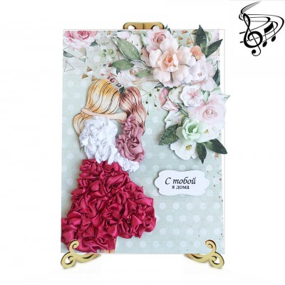 Exclusive handmade greeting card to order for men, women