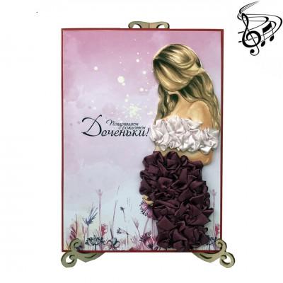 Эксклюзивная поздравительная открытка ручной работы на заказ