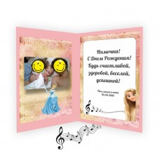 Baby music card BABYSMILE - with your voice