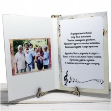 Musical card - exclusive Tenderness - with your melody