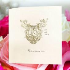 Музыкальное свадебное ВИП приглашение - с вашим голосом