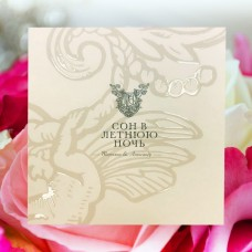 Musical wedding VIP invitation - with your voice