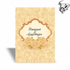 Wedding Musical Card IN AJUR - with your voice