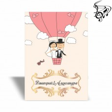 Balloon Wedding Music Card - with your music